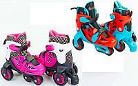 Ролики раздвижные детские YX-0147, 2 цвета: размер 27-30, 31-34