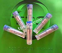 Распылитель дизельной  форсунки ZP217 ( DLLA 155 P 217 ) WEIFU