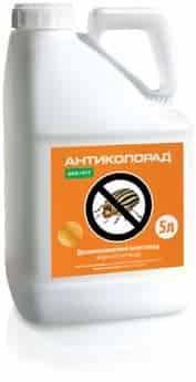 Купить Инсектицид Антиколорад Макс