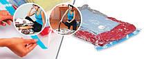 Пакет VACUM BAG 70*100,Вакуумные пакеты, фото 2