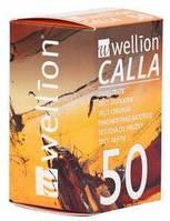 Тест-полоски безкодовые Wellion Calla Light 50шт
