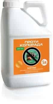 Купить Инсектицид Против Колорада
