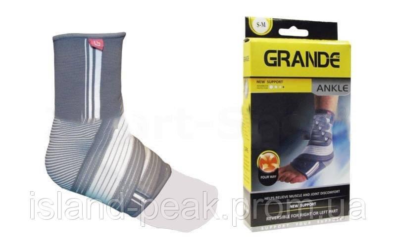 GRANDE фиксатор голеностопного сустава GS - 860