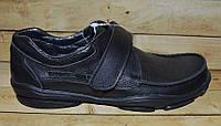 Кожаные школьные туфли для мальчиков размеры 32