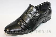 Детские туфли оптом. Детская школьная обувь бренда Paliament для мальчиков (рр. с 33 по 38)