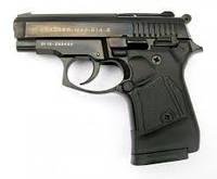 Stalker-914s (Black)