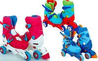 Ролики раздвижные детские YX-0153, 3 цвета: размер 27-30, 31-34