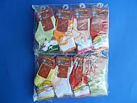 """АКЦИЯ! Детские носки для девочек/мальчиков """"Biedronka"""" с рисунком"""