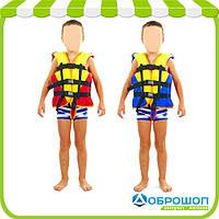 Детский спасательный жилет с подголовником, вес 10-30 кг сине-желтый