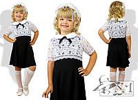 Платье для девочки школьное черное и синее с белым гипюровым верхом короткий рукав