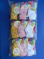 """Детские носки для девочек """"Biedronka"""" с рисунком"""