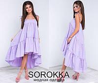 Нереально красивое и нежное платье со шлейфом 031 (ФИЛ)