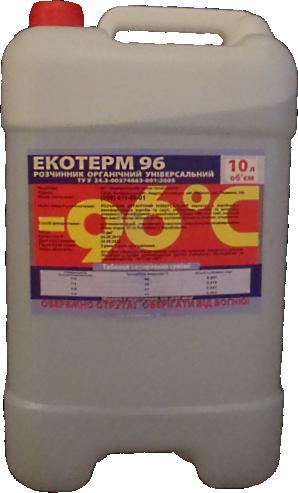 Технический спирт денатурат где купить купить спирт пищевой в оренбурге