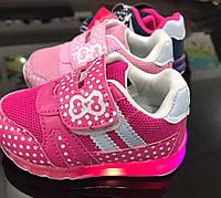 Детские кроссовки с подсветкой для девочек оптом Размеры 21-26
