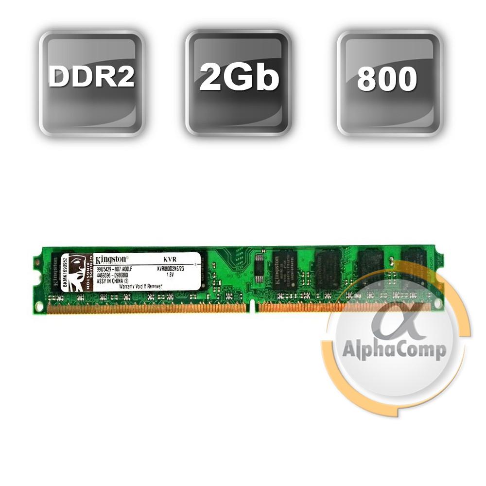 Модуль памяти DDR2 2Gb Kinsgton (KVR800D2N6/2G) PC-6400 800
