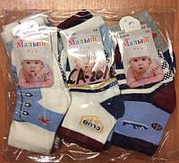 Носки мальчик детские с тормозами