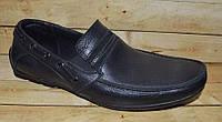 Кожаные школьные туфли для мальчиков размеры 37 и 38