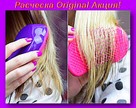 Расческа 9607,Расческа Original,профессиональная расческа для волос!Акция