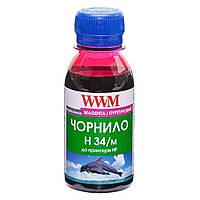 Чернила WWM HP № 22/134/136 100г Magenta (H34/M-2)