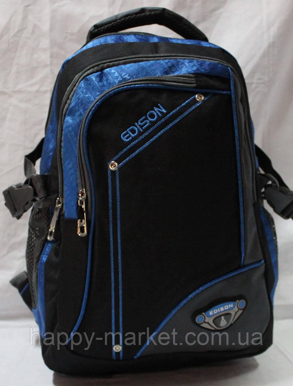 Ранец рюкзак ортопедический EDISON Sport 17-7840-2