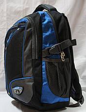 Ранец рюкзак ортопедический EDISON Sport 17-7840-2, фото 3
