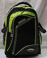 Ранец рюкзак ортопедический EDISON Sport 17-7840-3