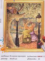 Картина по номерам Из жизни кроликов 7260