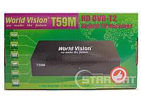 Тюнер Т2 WORLD VISION Т59M