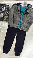 Спортивный костюм-тройка на мальчика, F&D, 1-5 рр.