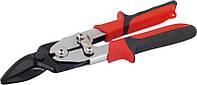 Ножницы по металлу (правые) 250 мм