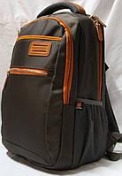 Ранец рюкзак ортопедический EDISON Sport 17-7841-1