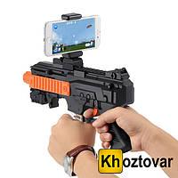 Геймпад-автомат для телефона AR Game Gun Gamepad | Пистолет для шутеров Android и iOS