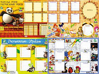 Расписание уроков А3    Розклад уроків А3 мел.папір. 150г/м