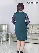 Женское платье полуприлегающего силуэта размер 54,56,58 / больших размеров , фото 2