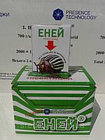 Еней 1г/2сот інсектицид Презенс, фото 1