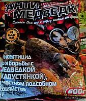 Анти Медведка микрогранула 600 гр