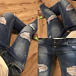 Обновление ассортимента недорогой джинсовой одежды оптом