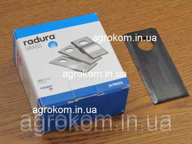 Нож 503601045 косилки роторной radura® grass«Rasspe» (Германия)
