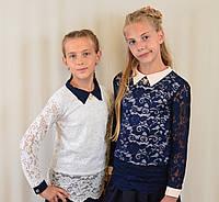 Красивая школьная гипюровая блузочка с длинным рукавом р. 122-164.