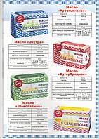 """Масло сливочное фасованое ТМ """" Балакліївське """" в ассортименте (0,2-0,4-0,5 кг ) фольга ,пергамент , туба"""