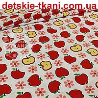 Бязь польская с красными яблочками (№ 851а)