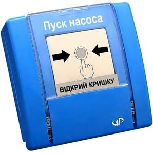 Підпір повітря РУПД-06