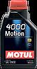 MOTUL 4000 Motion SAE 10W30 (2L)