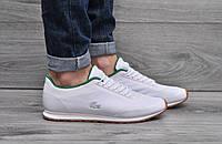 Модные мужскире кроссовки лакоста, Lacoste