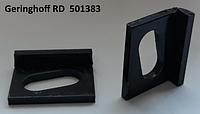 Чистик Geringhoff Rota Disc 501383