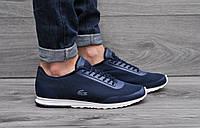 Кежуальные мужские кроссовки лакоста, Lacoste