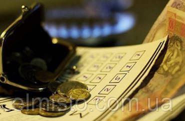 Посмотреть информацию о счетчиках газа Элстер