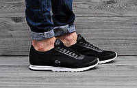 Молодежные кроссовки лакоста, Lacoste