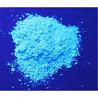 Синий флуоресцентный порошок