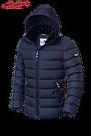 Куртка зимняя мужская Braggart Dress Code - 4898F темно-синяя